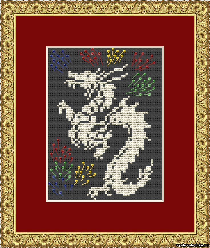 "Схема вышивки ""Год Дракона"